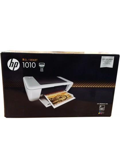 how to clean printer head hp deskjet 1010